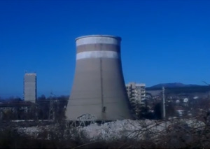 Controlled demolition of a cooling tower on the site of Pernik Thermal Power Station